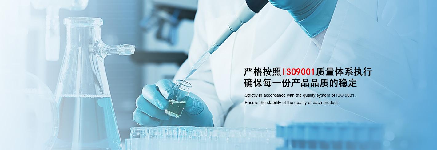 Zhangjiagang Xinya Chemical Co., Ltd.